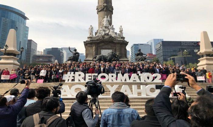 ¡Súmate a la iniciativa para reformar el artículo 102 constitucional!