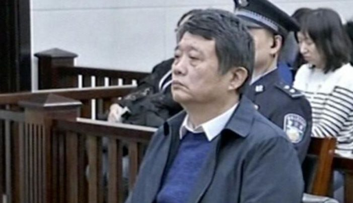 En China dictan cadena perpetua a exministro por aceptar sobornos