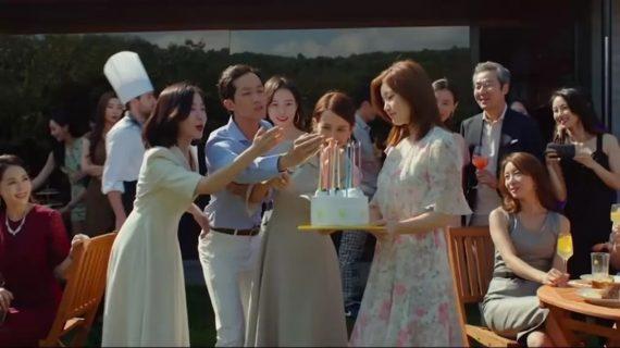 """""""Parásitos"""" película surcoreana sorprende en las nominaciones del Oscar"""