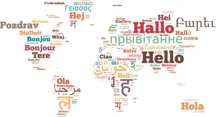 ¿Cómo se conmemora la labor de los traductores?